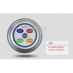 工位物料报警器定制开发 无线按钮控制盒厂家图片