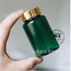 盛淼塑业(多图) ps保健品瓶 秦皇岛保健品瓶图片