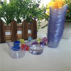 洗眼杯,洗眼杯可以两个人用吗,盛淼塑料(多图)图片