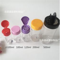 厂家保健品瓶、保健品瓶、盛淼塑料(图)图片