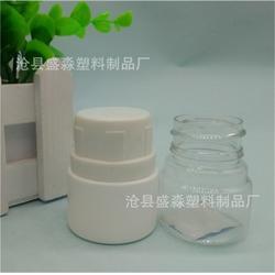 塑料瓶、盛淼塑料厂家直销、塑料瓶包装批发
