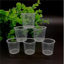 盛淼塑料低价促销|塑料瓶|塑料瓶分类图片