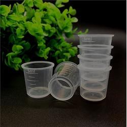 盛淼塑料低价促销|塑料瓶|塑料瓶图片