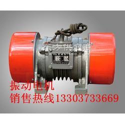 南漳震动电机0.25千瓦仓壁振动器图片