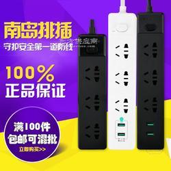南岛厂家 漏电保护 家用办公智能插排多功能带开关双USB排插电源插线板插排图片