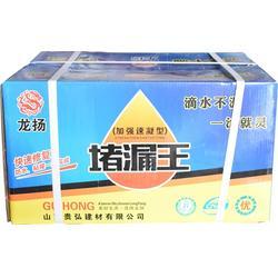 北京防水涂料、贵弘建材、js防水涂料多少图片