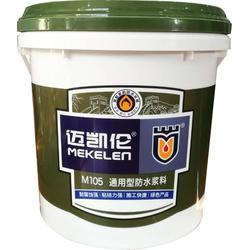 东港区防水涂料_贵弘建材_聚合物水泥基防水涂料图片