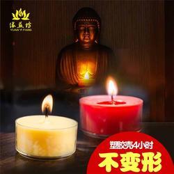 酥油-酥油蜡烛-缘益坊酥油灯厂(优质商家)图片