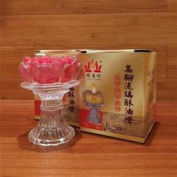 酥油蜡烛寺庙-酥油蜡烛-缘益坊酥油灯厂(查看)图片