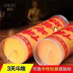 供灯-供灯圆柱-缘益坊酥油灯厂(优质商家)图片