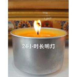 12小时酥油灯-12小时酥油灯蜡烛-缘益坊酥油灯厂图片