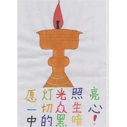 酥油灯-缘益坊酥油蜡烛-酥油灯祈福图片