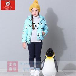 迪士尼童装(图)|广州品牌童装折扣店|广州品牌童装图片