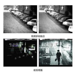 图像模糊处理系统功能、济南神博信息技术图片