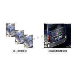 图像模糊处理系统销售_神博(在线咨询)_烟台图像模糊处理系统图片