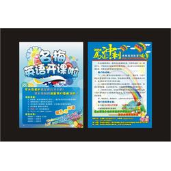郑州手提袋印刷-手提袋印刷-美图印刷(查看)图片