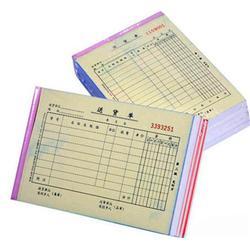 彩页印刷、美图印刷、郑州彩页印刷图片