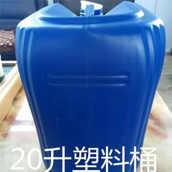 大同20L闭口桶-20L闭口桶供应商-天齐塑业图片