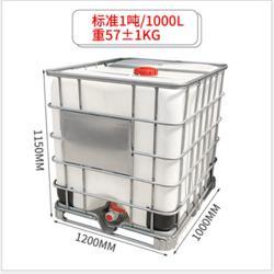 热销1000L吨桶-天齐塑业规格齐全-胶州1000L吨桶图片