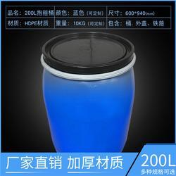 青岛200L抱箍桶-200L抱箍桶代理-天齐塑业图片