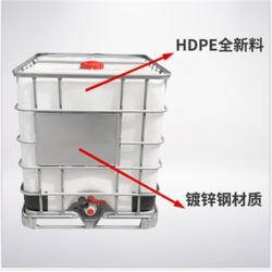 天齐塑业用品质说话-1000LIBC集装桶哪里有图片