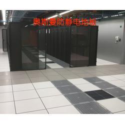 机房专用防静电地板、沈飞通路(在线咨询)、防静电地板图片