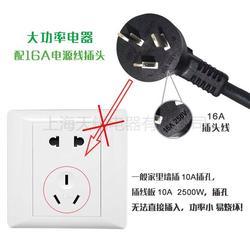 天蝎电器-招商代理、开关插座加盟、江西插座图片