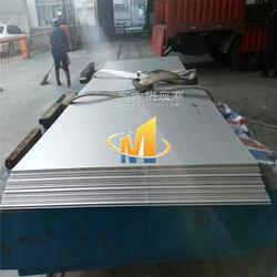 GH2696板材GH2696高品質帶材圖片
