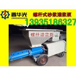 砂浆注浆泵小型挤压式注浆机技术参数图片