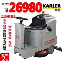 工厂车间驾驶式全自动洗地机工业物业商场超市地下车库电瓶洗地机