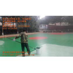 奥兴塑胶铺装(图),青岛硅PU球场,硅PU球场图片
