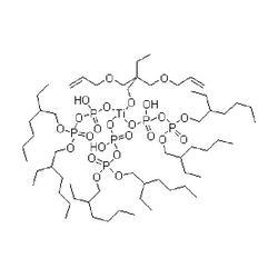 南京钛酸酯偶联剂,能德新材料,南京钛酸酯偶联剂工厂图片