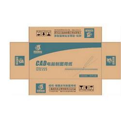 东莞市源泰包装制品 纸箱厂-纸箱图片