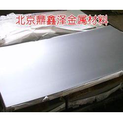 冷轧钢板多少钱-北京鼎鑫泽(在线咨询)广东冷轧钢板图片