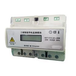 吉林智能电表、宏元电子、预付费智能电表图片