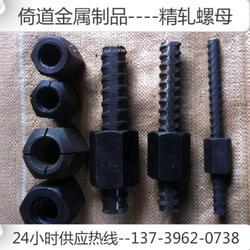 预应力精轧螺纹钢配套螺母螺帽2图片