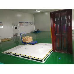 江苏安全体感-安全体感公司-无锡卡沃自动化设备图片