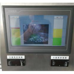 安全体验室中心-虹口区安全体验室-无锡卡沃自动化(查看)图片