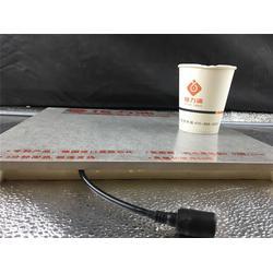 自发热木地板品牌、格力浦(在线咨询)、自发热地板图片