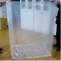 南京升茂新材料(图),方底袋订购,方底袋图片
