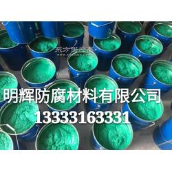 VEGF-150脱硫塔玻璃鳞片防腐涂料图片