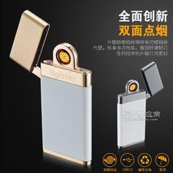 usb充电打火机,超薄翻盖双面点烟器图片
