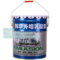 内墙乳胶漆生产厂家|内墙乳胶漆|科华涂料高品质(查看)图片