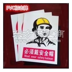 PVC标牌 标志牌 严禁烟火安全标示警示牌生产商图片