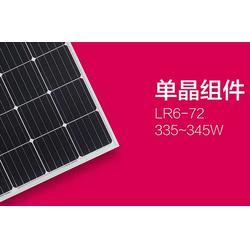 光伏发电_优发新能源科技厂商_光伏发电图片