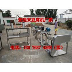 全自动豆腐机多少钱 大型豆腐机器生产厂家图片