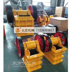 PE500X750颚式破碎机,长宏ch-jx,超细碎石机生产厂家图片