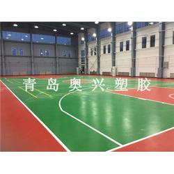 莱芜硅PU球场_奥兴塑胶铺装(在线咨询)_硅PU球场铺装厂家图片