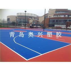 硅PU球场,奥兴塑胶铺装(在线咨询),青岛硅PU球场图片