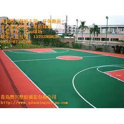 塑胶篮球场,奥兴塑胶铺装(推荐商家),威海塑胶篮球场图片
